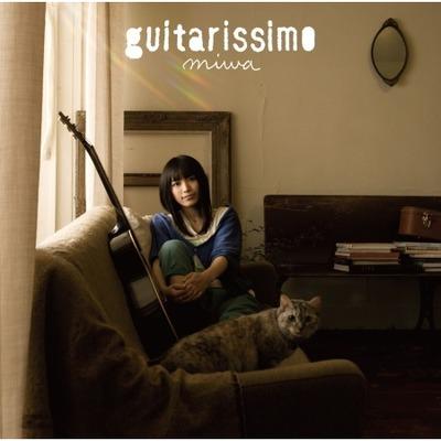 吉他女聲 專輯封面