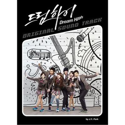 Dream High 夢想起飛電視原聲帶 專輯封面