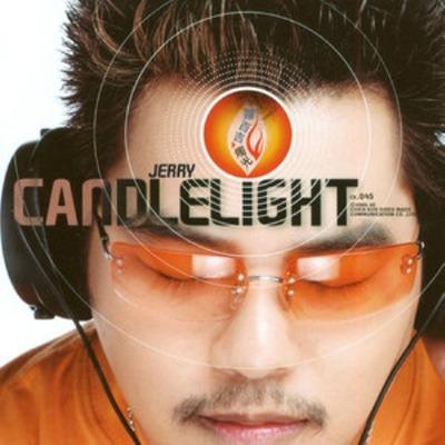 燭光 專輯封面