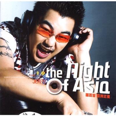 亞洲之夜 專輯封面