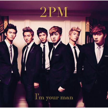 I'm Your Man 專輯封面