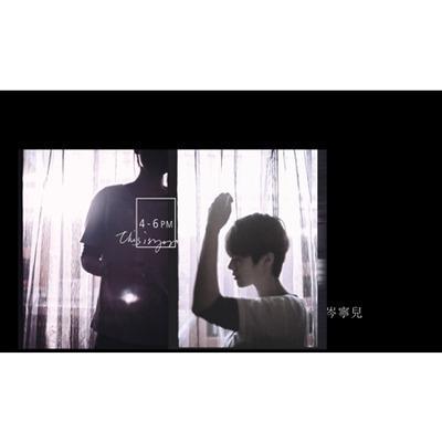 4-6 pm 專輯封面