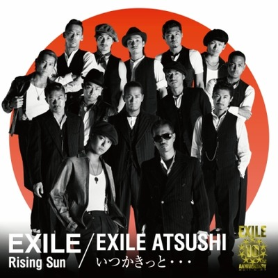 Rising Sun / 總有一天… 專輯封面