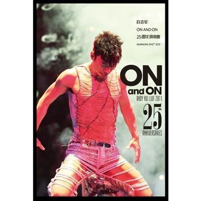 On and On 25 周年演唱會 2 CD+3 DVD 專輯封面
