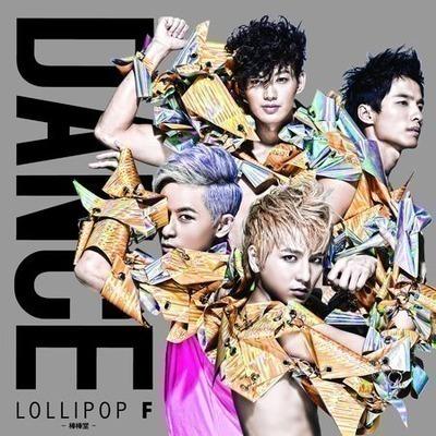 Dance 專輯封面