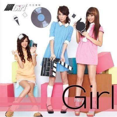 Hey Girl 專輯封面