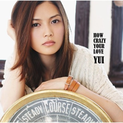 How Crazy Your Love 專輯封面