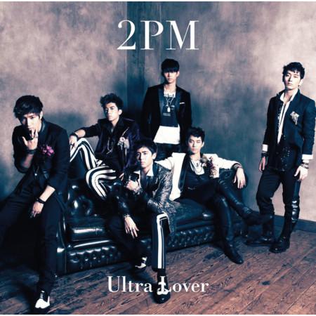 Ultra Lover 專輯封面