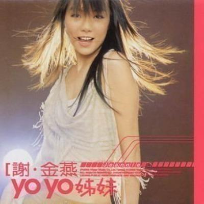 YoYo姊妹 專輯封面