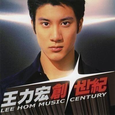 王力宏創世紀影音全紀錄 專輯封面