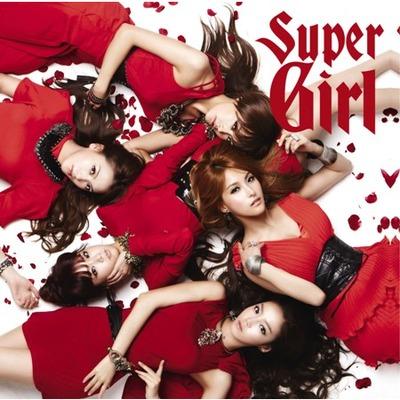 Super Girl 專輯封面