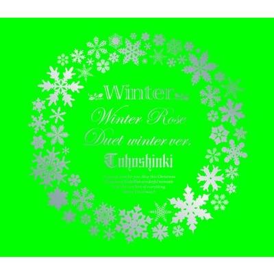 Winter ~ Winter Rose / Duet - winter ver. - ~ 專輯封面