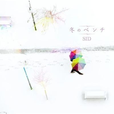 冬之長椅 專輯封面