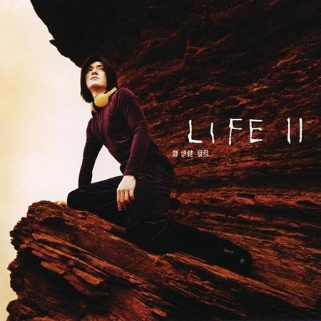 Life II 發現 專輯封面