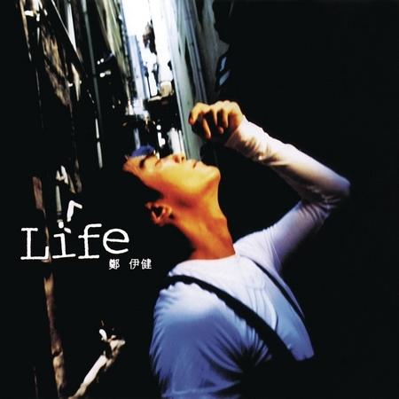 Life EP 專輯封面