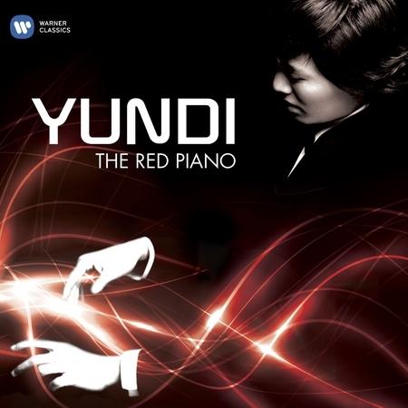 紅色鋼琴 專輯封面