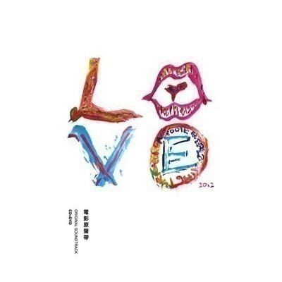 LOVE 電影原聲帶 專輯封面