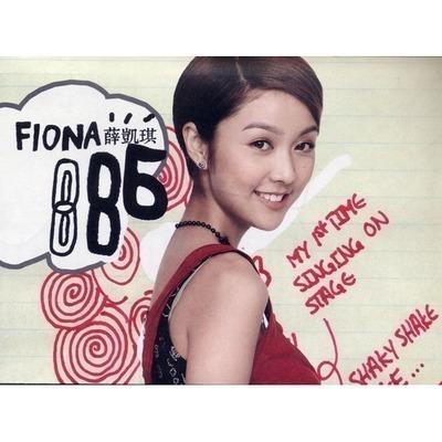 886 專輯封面