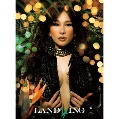 LANDING 專輯封面