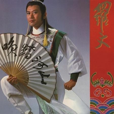 華星40經典金唱片 - 波斯貓 專輯封面