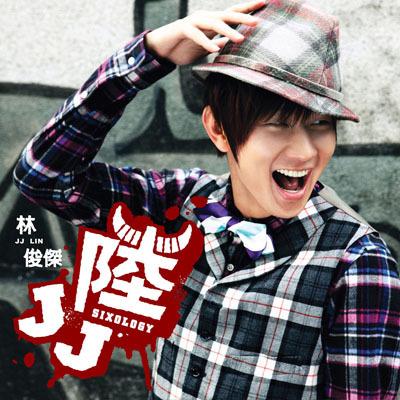 JJ陸 專輯封面