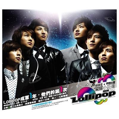 棒棒堂 夢想出發 閃耀小巨蛋演唱會DVD 專輯封面