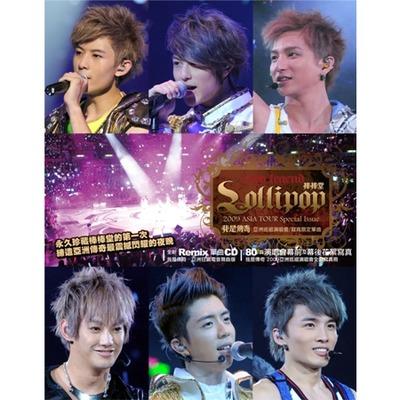 棒棒堂 我是傳奇 2009亞洲巡迴演唱會 寫真限定單曲 專輯封面