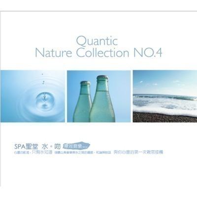 療效音樂4-SPA聖堂:水吻 專輯封面