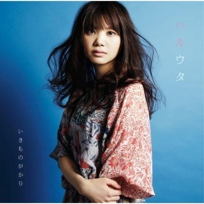 春之歌 專輯封面