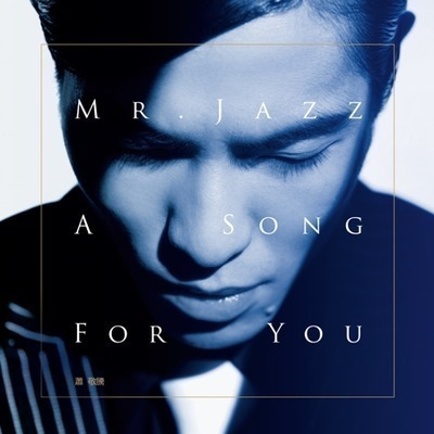 Mr. Jazz A Song For You 專輯封面