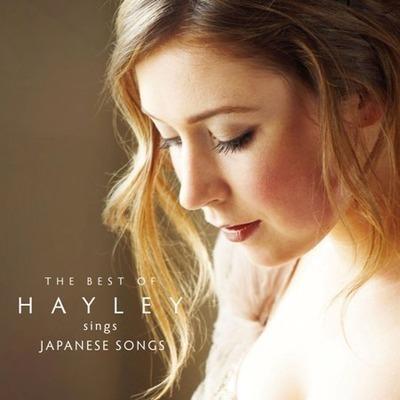 The Best of Hayley Sings Japanese Songs 櫻花戀曲最精選 專輯封面