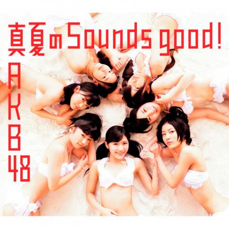 仲夏的Sounds good!〈Type-B〉 專輯封面