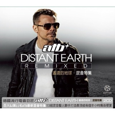 Distant Earth Remixed 專輯封面