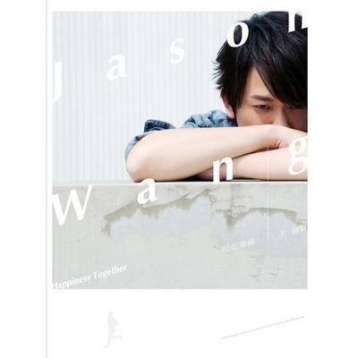 一起去幸福 專輯封面