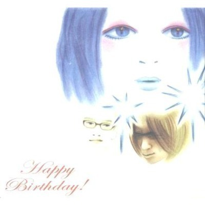 Happy Birthday 陳珊妮貳零零壹現場作品限量版 專輯封面