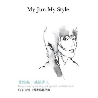 基情男人 專輯封面