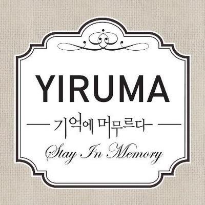 Stay in Memory 專輯封面