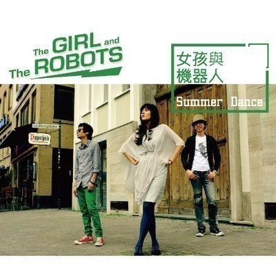 Summer Dance 專輯封面