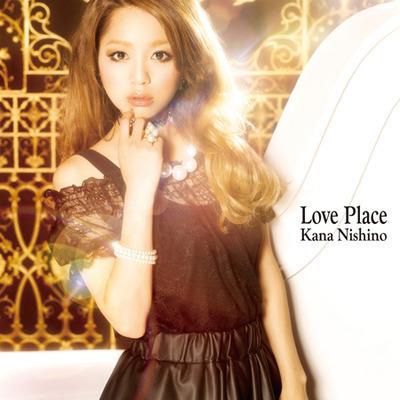 Love Place 愛的原點 專輯封面