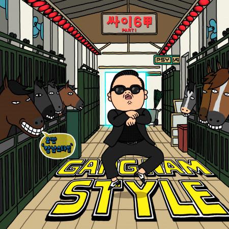 江南Style (Gangnam Style) 專輯封面