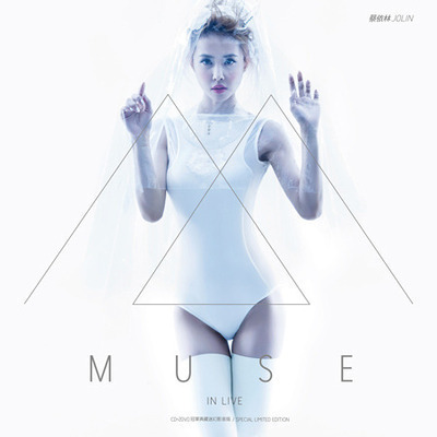 MUSE IN LIVE (Deluxe Version) 專輯封面