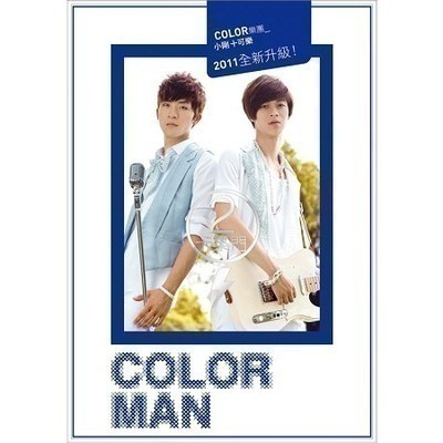 COLOR MAN 專輯封面