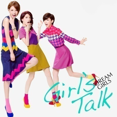 Girl's talk 專輯封面