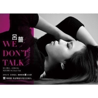We Don't Talk 專輯封面