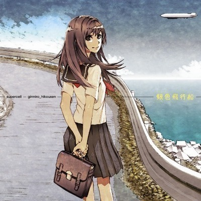 銀色飛行船 專輯封面