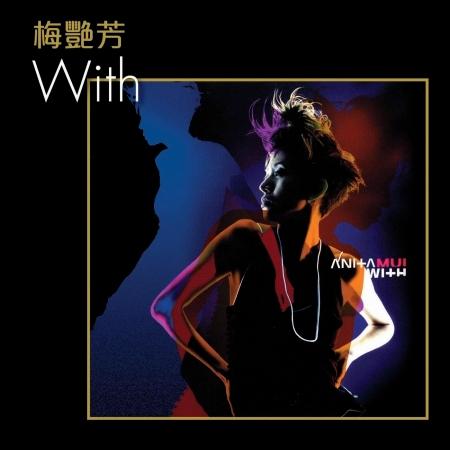 WITH-梅艷芳 專輯封面