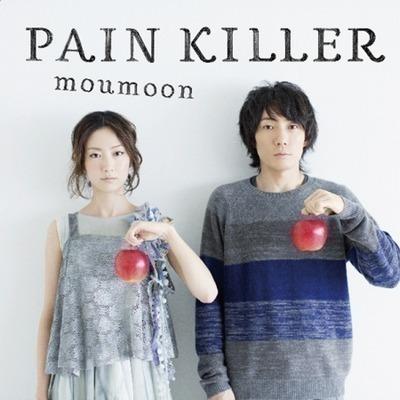 PAIN KILLER 專輯封面