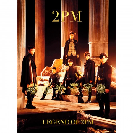 Legend of 2PM 專輯封面