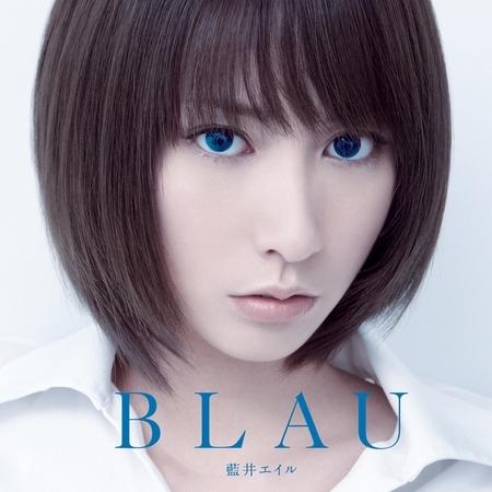 BLAU 專輯封面
