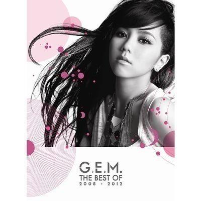 G.E.M. THE BEST OF 2008~2012 專輯封面